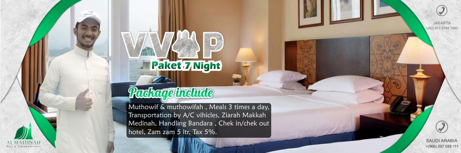 Paket Umrah VVIP Januari Februari Maret April Mei 2018 Al-Madinah Land Arrangement Hotel